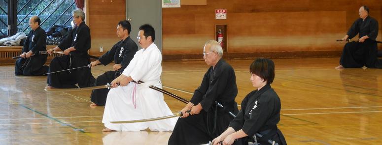全日本 剣道 連盟 ホームページ